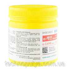 Крем - анестетик A - CAINE 10,95% 500g (MAS40343)