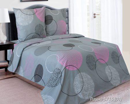 Комплект постільної білизни сімейний РАУНД рожевий (нав. 70*70 - 2шт.)