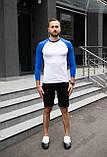 Мужской летний комплект белое с синим джерси и чёрные шорты, фото 2