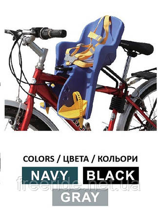 Велокресло TILLY Mini T-812 для перевозки детей (переднее), фото 2