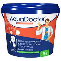 AquaDoctor Хлор AquaDoctor C-60 1 кг. в гранулах