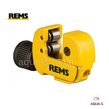 Труборез REMS (D 3-16 мм.) для нержавеющих и медных труб (Германия) 113200