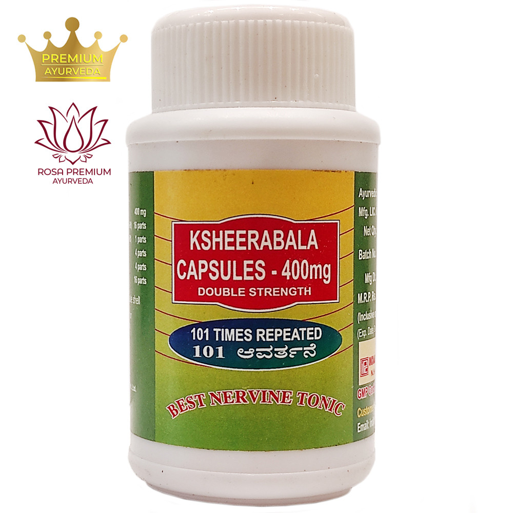 Кширабала 101 (Ksheerabala Capsules, IPC) 100 капсул по 400 мг - тонік для нервової системи