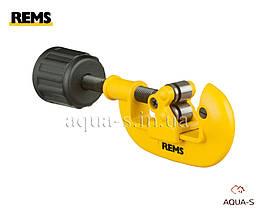 Труборез REMS (D 3-28 мм.) для нержавеющих и медных труб (Германия) 113300