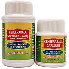 Кширабала 101 (Ksheerabala Capsules, IPC) 100 капсул по 400 мг - тонік для нервової системи, фото 6