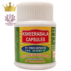 Кширабала 101 (Ksheerabala Capsules, IPC) 100 капсул по 200 мг - тонік для нервової системи
