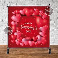 "Банер для святкової фотозоны ""Happy valentine's Day"" рамочка і сердечка 2х2"