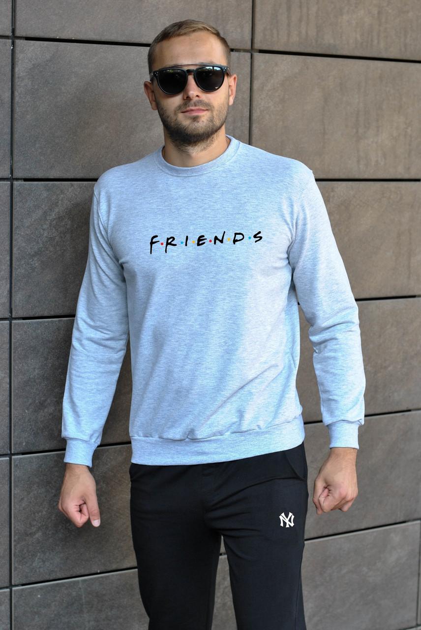 """Мужской спортивный костюм меланжевый свитшот с принтом """"Friends"""" и чёрные штаны с принтом"""