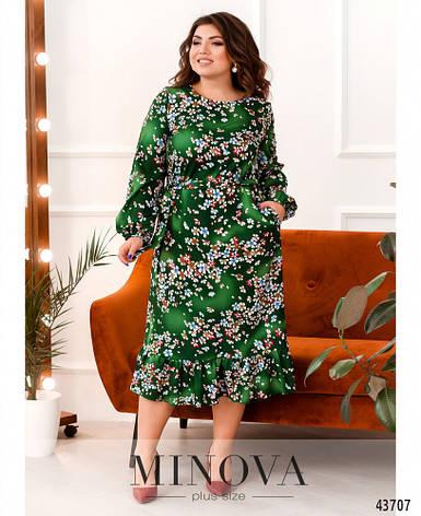 Красиве жіноче плаття з софта, фото 2