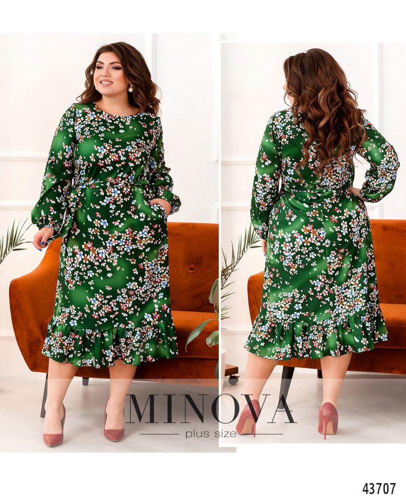 Красиве жіноче плаття з софта