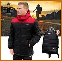 Куртка зимняя мужская с капюшоном найк, теплый пуховик, спортивная куртка + подарок рюкзак