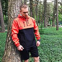 Куртка мужская Анорак, ветровка с капюшоном, черно -оранжевая