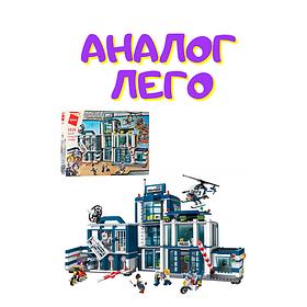 Конструктор аналог Лего