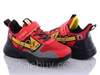 Кросівки дитячі Alemikids