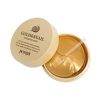 Гидрогелевые патчи с золотом и экстрактом слизи улитки Gold & Snail Hydrogel Eye Patch 60 шт.