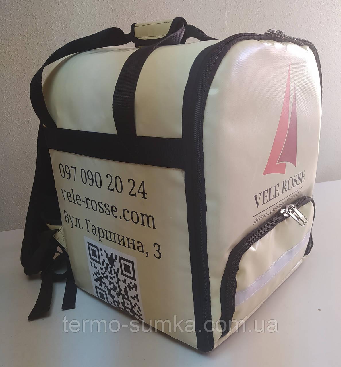 Термосумка для доставки їжі, суші. Рюкзак для піци, нижнє відділення 32*32. Каркасний. ПВХ