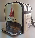 Термосумка для доставки їжі, суші. Рюкзак для піци, нижнє відділення 32*32. Каркасний. ПВХ, фото 3