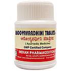 Арогьявардхини (Arogyavardhini Tablets, Indian Pharmaceutical), 100 таблеток - приводит в порядок метаболизм, фото 5