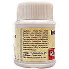 Арогьявардхини (Arogyavardhini Tablets, Indian Pharmaceutical), 100 таблеток - приводит в порядок метаболизм, фото 4