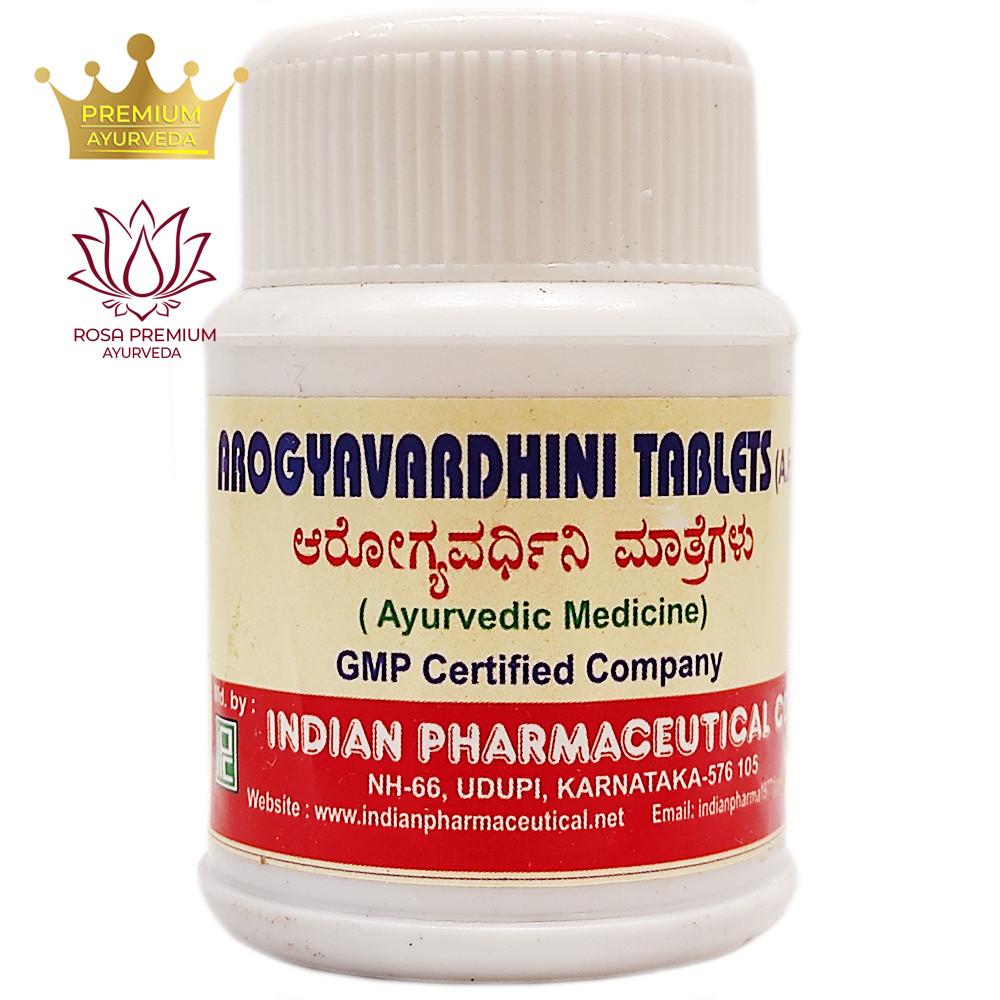 Арогьявардхини (Arogyavardhini Tablets, Indian Pharmaceutical), 100 таблеток - приводит в порядок метаболизм