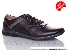 Туфли -мокасины мужские р 40-45 (код 5972-00)
