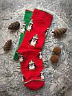 Набор стильных носков мужские женские, подарочный набор коробка, шкарпетки подарунковий набір, фото 6