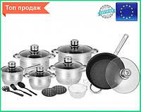 Набор кастрюль Rainberg 18 предметов Набор посуды + набор профессиональных ножей