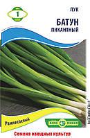 Семена лука Батун Пикантный 1 г