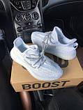 🔥 Кроссовки мужские Adidas Yeezy Boost 350 адидас изи буст белые повседневные спортивные рефлективные, фото 2