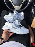 🔥 Кроссовки мужские Adidas Yeezy Boost 350 адидас изи буст белые повседневные спортивные рефлективные, фото 4