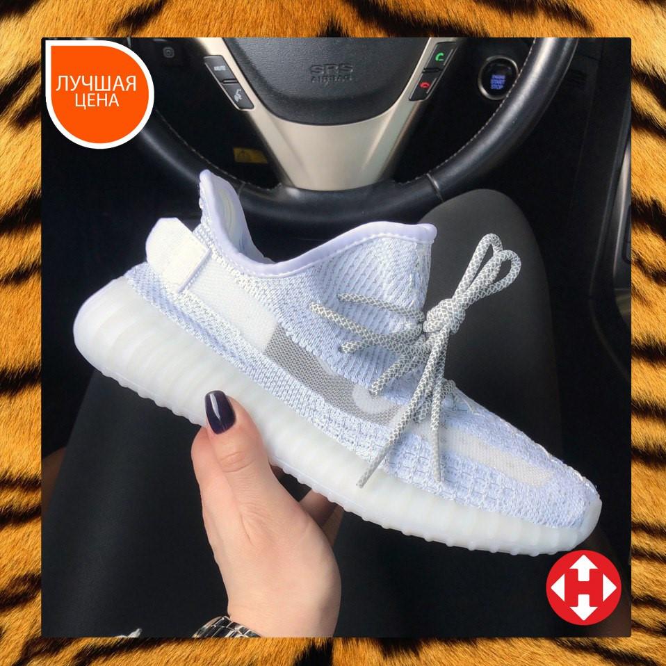 🔥 Кроссовки мужские Adidas Yeezy Boost 350 адидас изи буст белые повседневные спортивные рефлективные