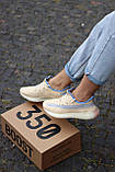 🔥 Кросівки жіночі Adidas Yeezy Boost 350 v2 linen адідас ізі буст бежеві повсякденні спортивні легкі, фото 7