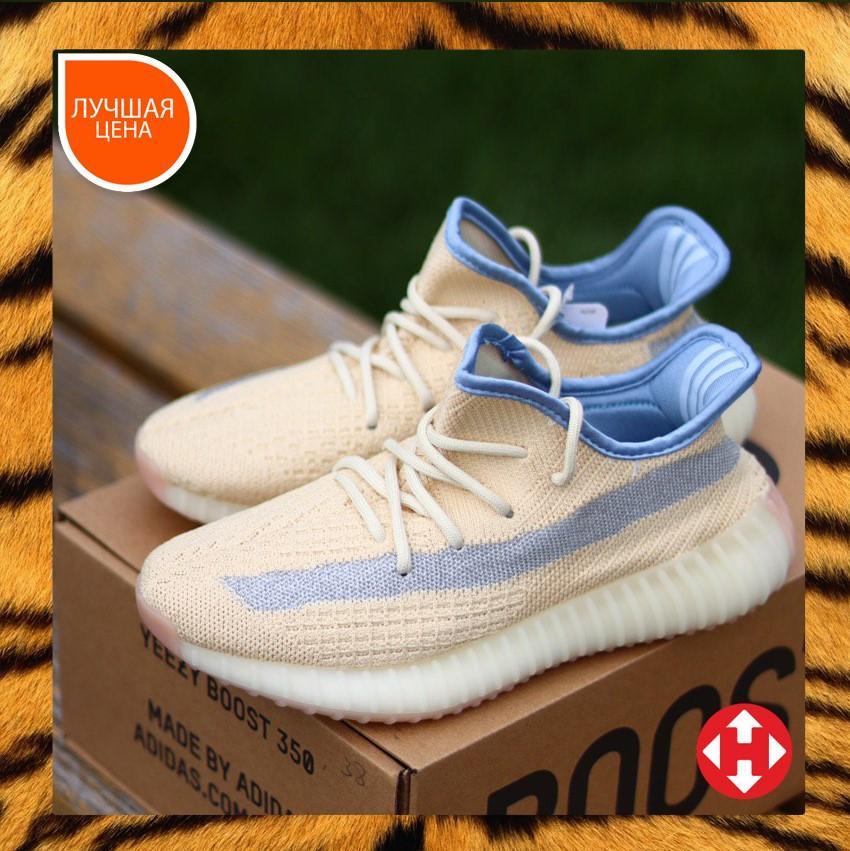 🔥 Кросівки жіночі Adidas Yeezy Boost 350 v2 linen адідас ізі буст бежеві повсякденні спортивні легкі