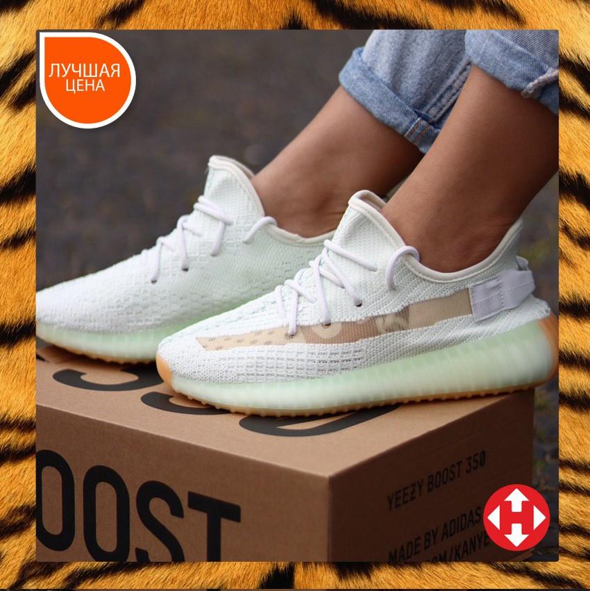 🔥 Кросівки жіночі Adidas Yeezy Boost 350 v2 Hyperspace адідас ізі буст білі повсякденні спортивні легкі