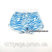 Блакитні шорти жіночі пляжні принт зебра