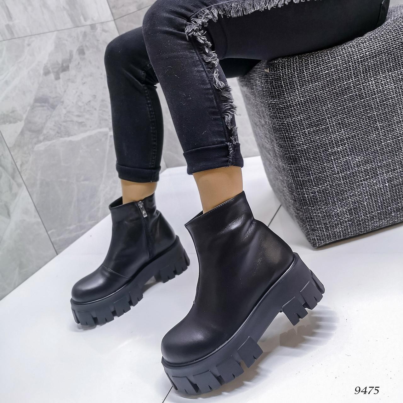 Женские Ботинки Elizabeth Цвет -Черный Материал - Нат.кожа В наличии и под заказ