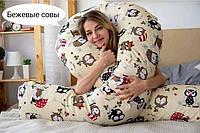 Подушка для беременных длинная в виде подковы 160см из хлопка в виде английской буквы U