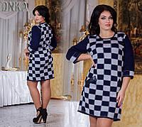 Платье вязаное №в2020 Батал (ГЛ)