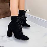 Только 38 р! Женские ботильоны- ботинки ДЕМИ на каблуке 9 см черные эко замш весна/ осень, фото 6