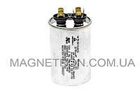Конденсатор для кондиционеров Samsung 25uF 450V 2501-001235