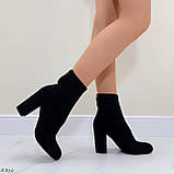 Женские ботильоны- ботинки ДЕМИ на каблуке 9 см черные эко замш весна/ осень, фото 2