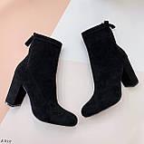 Женские ботильоны- ботинки ДЕМИ на каблуке 9 см черные эко замш весна/ осень, фото 8