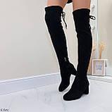 Женские черные ДЕМИ сапоги- ботфорты на каблуке 6,5 см эко- замш весна / осень, фото 3