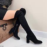 Женские черные ДЕМИ сапоги- ботфорты на каблуке 6,5 см эко- замш весна / осень, фото 4