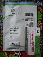 Насіння огірка Амур F1 (Бейо / Bejo) 1000 насінин — партенокарпик, ультра-ранній гібрид (40-45 днів)