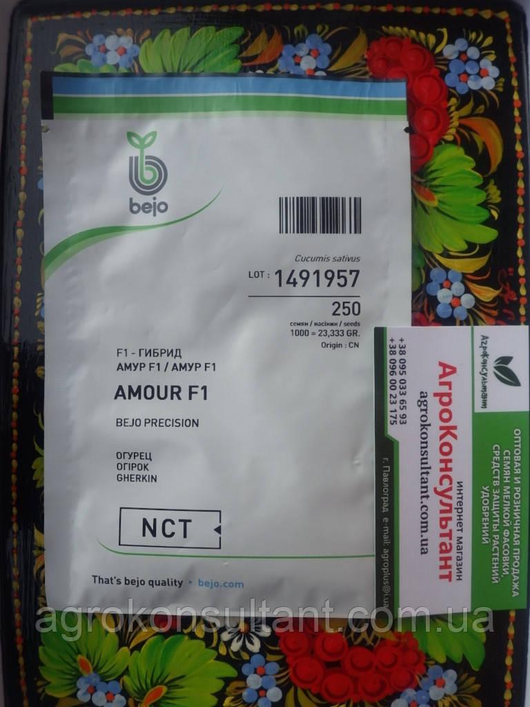 Насіння огірка Амур F1 (Бейо / Bejo) 250 насіння - партенокарпік, ультра-ранній ранньостиглий, тривалість (40-45 днів)