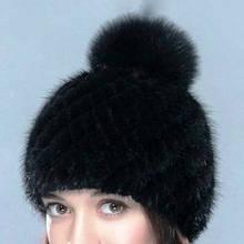 Жіноча норкова шапка з бубоном   Норкова чорна шапка на підкладці