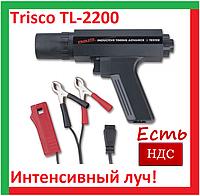 Trisco TL-2200. Стробоскоп для выставления зажигания, установки, регулировки, уоз, автомобильный, машины