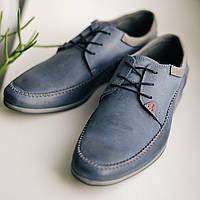 Чоловіче взуття - натуральні матеріали, зручна підошва та гарантія якості