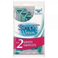 Станки для Бритья Gillette Simply Venus 2 (4Шт) Венус